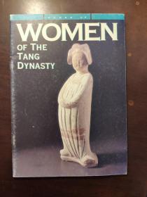 英文:WOMEN OF THE TANG DYNASTY【唐代的妇女】