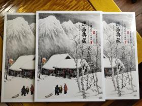 吴大恺 老师的新书签名版 逸品典藏 可收藏
