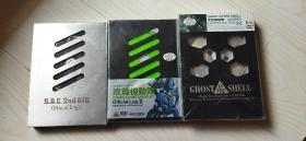 攻壳机动队 日本原版漫画加dvd,3本合售