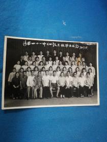 老照片,1974年济南四十一中七四级三班毕业留念-----尺寸15.3x10.6厘米