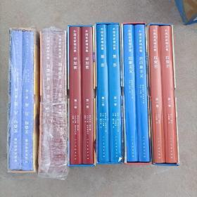 外国名家精品集·毕加索(全二册)印象主义 莫奈 毕加索 达芬奇 凡高 拉斐尔 合售
