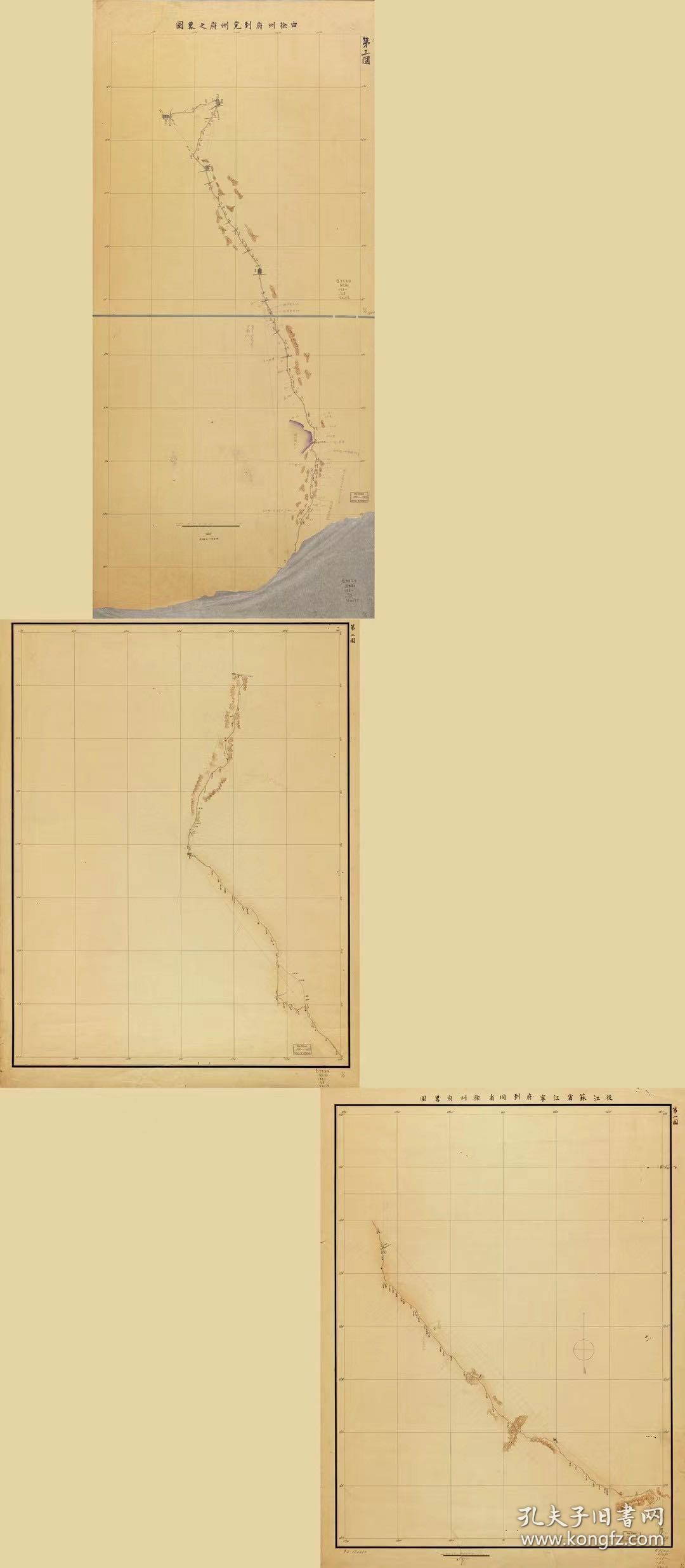 古地图1880 由徐州府到兖州府之略图。。纸本大小120.69*276厘米。宣纸艺术微喷复制。900元包邮