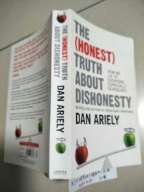THE (HONEST) TRUTH ABOUT DISHONESTY (关于不诚实的(诚实的)真相)  原版  没勾画
