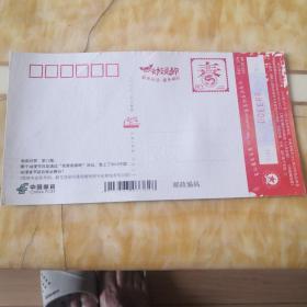 明信片  春 2012  2000枚(按1900枚计价)