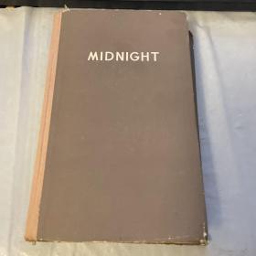 MIDNIGHT(子夜) by MAO TUN 矛盾 精装 28开 插图版