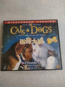 猫狗大战 2VCD