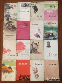 红色旧版精品小说,110本,每本25元,合售2750元