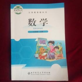 小学数学教材六年级 上册 北师大版 【包快递】