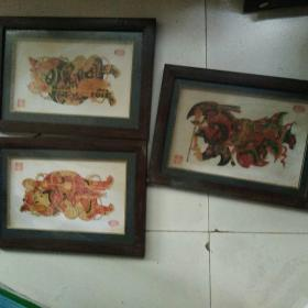中国皮影,人物贴画,三张合售