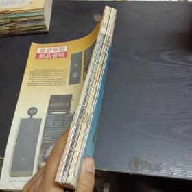 家用电器1992/1-12全年