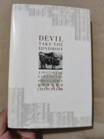 Devil Take the Hindmost:A History of Financial Speculation