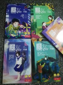 【5本打包】读友 少年文学中长编版 2019 2 6+2020 4 5 6