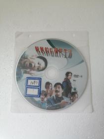 【DVD–1297】姨妈的后现代生活【D9】