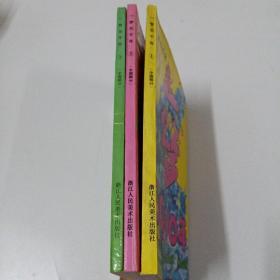 一梦五千年 中国部分 全三册