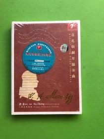 CD:莫扎特钢琴协奏曲 2CD+1DVD(原塑封未拆)