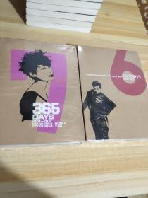 365DAYS 2010-2011和365DAYS 2011-2012(李宇春写真画册)铜板彩印合售《未开封》