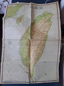 台湾省地图(1955年)