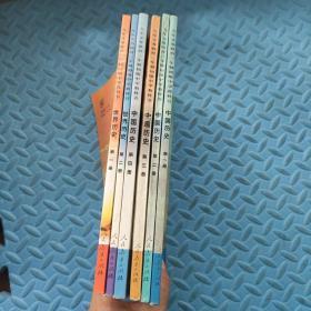 九年义务教育三年制初级中学教科书《中国历史》(1-4)《世界历史》(1-2)共6册