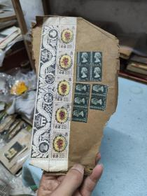 香港邮票剪片一张