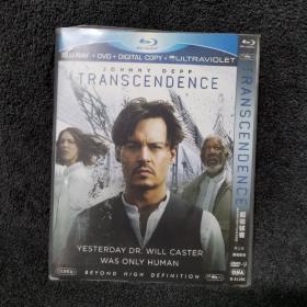 超验骇客 DVD9  光盘 碟片 外国电影 (个人收藏品)内封套封全