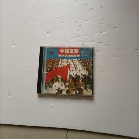中国军乐进行曲二十首,CD