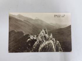 民国江西九江庐山大月山老明信片