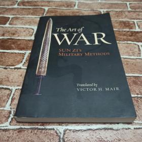 The Art of War:Sun Zi's Military Methods