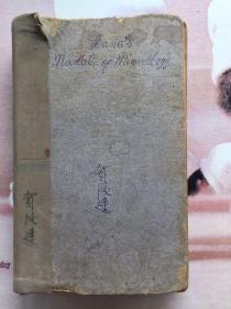 DANA'S Manual of Mineralogy(国立清华大学图书馆)