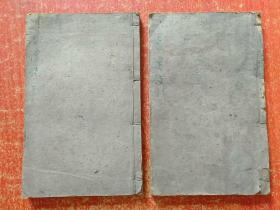 清朝《历代名儒传》(本衙藏版) 第1.3册合售:第一.二卷、第六.七.八卷【缺第2册第三四五卷】