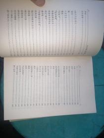 鲁迅选集(全四卷)