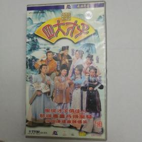 52集大型古装电视连续剧:金装四大才子VCD(36碟全)【 精装正版 品好实拍 片况极佳 】