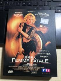 蛇蝎美人(DVD)