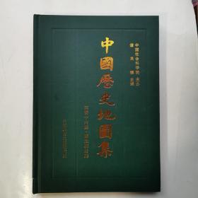 中国历史地图集(第四册) :东晋十六国•南北朝时期