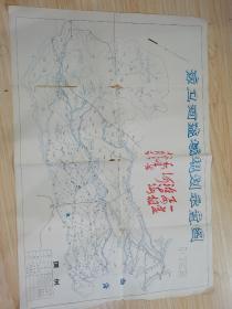 古运河文献,1963年《漳卫河流域规划示意图》,漳卫河即卫运河,大运河漳卫段,是沟通河南山东的重要航道,图中显示到山东、河南、河北及山西部分地区。主要为聊城、德州、衡水、邢台濮阳、新乡等各市及辖县。地图有点小残,具体如图所示,看好下拍,包邮不还价,还价勿扰