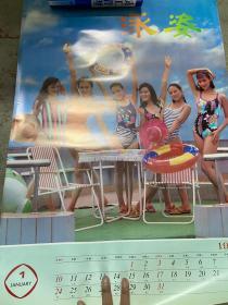 1993年 泳姿 挂历 12张全