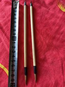 建国初期库存上下牛角镶竹杆小楷毛笔二支。