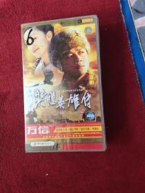 光盘:射雕英雄传VCD42碟 全 周迅 李亚鹏主演 碟面新(货号:2m1箱子)