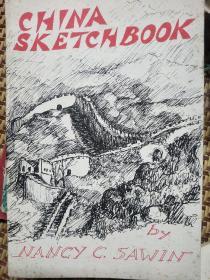 英文版1987年<china  sketchbook>译中国素描本作者K Bowditch签名送上海对外友协主任林德明