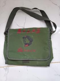背包,手提包,为人民服务,!带毛主席头像的背包,详情见图以及描述。