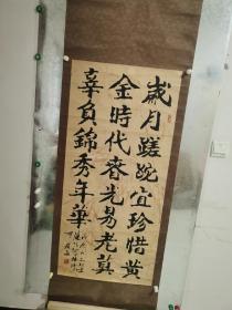 艾庆云 男 1938年8月生,高级院士,艺术顾问,一级书画师,大学文化。擅长中国画、书法(善画竹)。主要艺术团体职务:世界书画家协会理事、中国书法研究院教授。作品保真