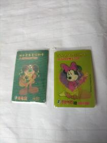迪士尼百变闪幻卡2张