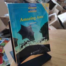 国家地理学生英语主题阅读训练丛书:神奇的蚂蚁(英语注释版)