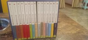 【包邮】罗马人的故事(全15册)
