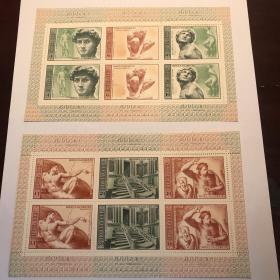 苏联邮票1975年 米开朗基罗诞生500周年 小版张 雕刻版 2全新