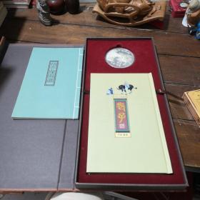 中国古代思想家,老子,有收藏证书