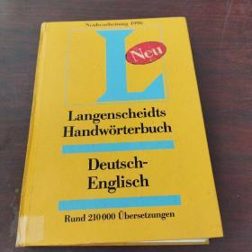 Langenscheidts Handwörterbuch Deutsch-Englisch (Teil Ⅱ)(待补全第1册)