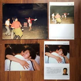 【老照片】共和国50年摄影获奖作品 :摄影家薛铁军、李靖作品二幅((尺寸见描述)