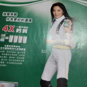 国际巨星杨紫琼彩页 反面性感激凸陈乔恩。