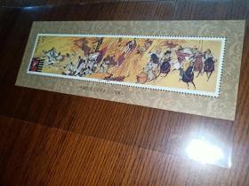 【集邮】1994—17《中国古典文学名著  三国演义(第四组)赤壁鏖兵》小型张