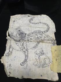 五六十年代民间艺人国画老虎一幅【送一幅小的】